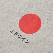 Edwin Japanese Sun Tee Grey Marl